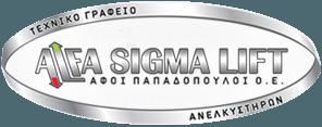 ALFA SIGMA LIFT | Συντήρηση - Επισκευή & Εγκατάσταση Ανελκυστήρων